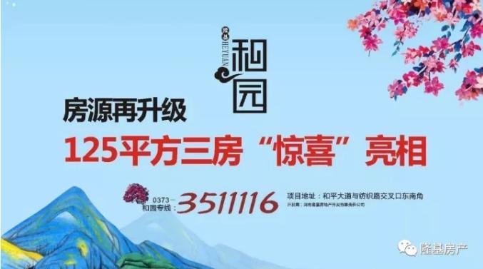 BaiduHi_2018-7-3_16-28-22