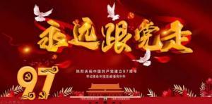 """""""百企帮百村""""万博手机版网页版登录在行动"""