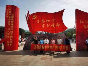 庆祝中国共产党建党99周年,万博手机版网页版登录集团组织优秀党员学习红旗渠精神。